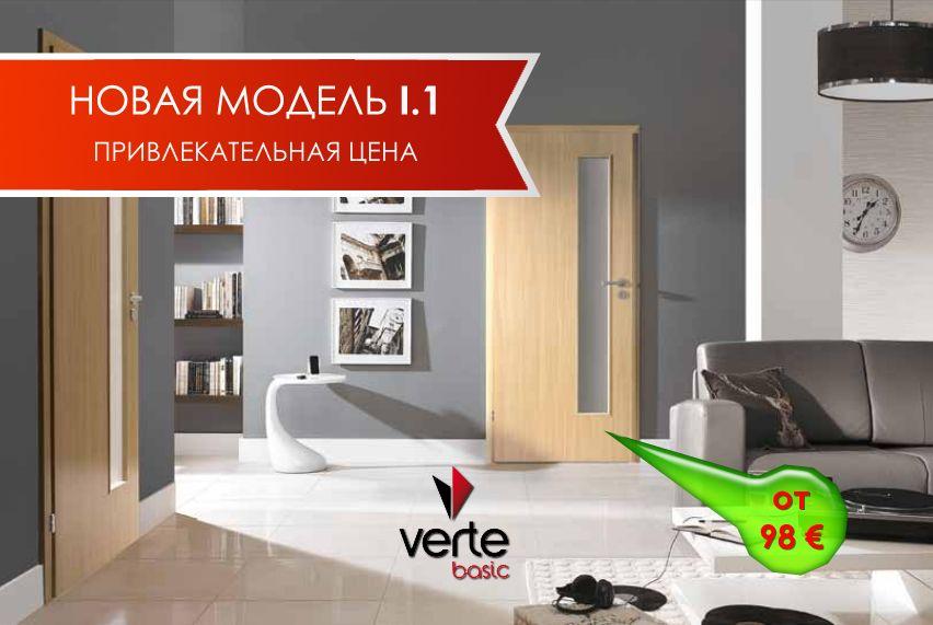 VerteBasicNews