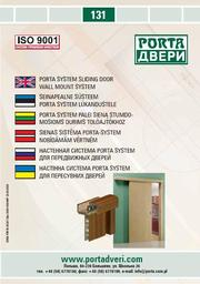 Porta System Kupee