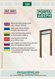 Porta System � �����