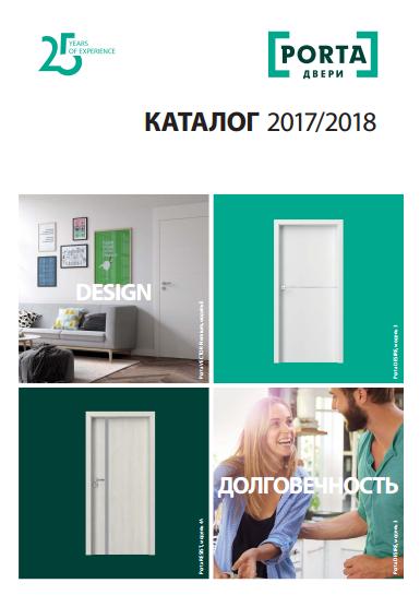 KatalogPorta